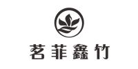 茗菲鑫竹-今盛美合作伙伴