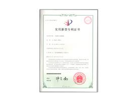 今盛美-面膜自动灌装机新型专利证书