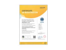 今盛美-美国FDA-GMPC厂房认证-英文