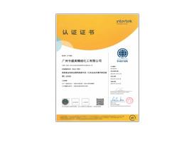 今盛美-美国FDA-GMPC厂房认证-中文