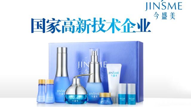2021怎么选择广州化妆品厂家