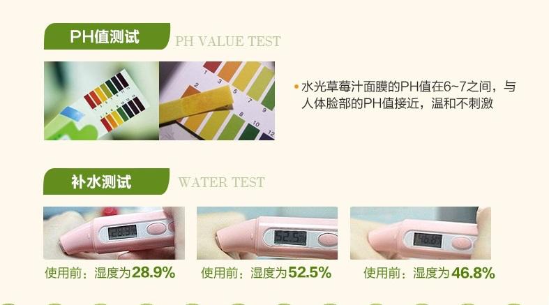 今盛美化妆品加工产品测试比对